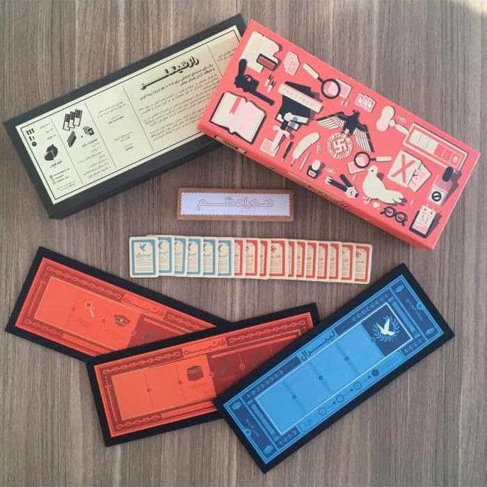 خرید بازی بردگیم ایرانی راز هیتلر