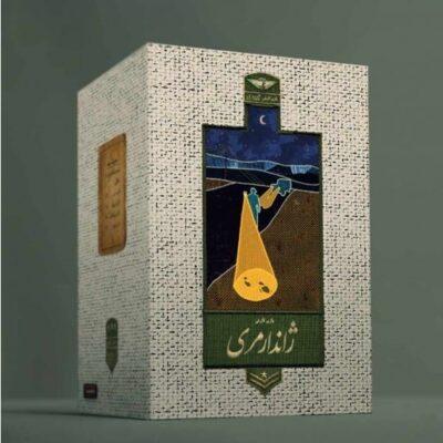 بازی بردگیم ایرانی ژاندارمری