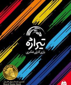 بازی بردگیم ایرانی تیراژه (Red 7)