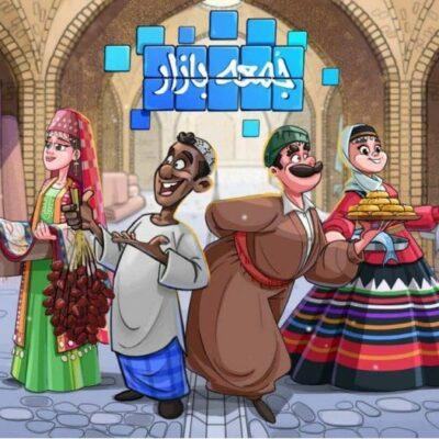 بازی بردگیم ایرانی جمعه بازار (CORINTH)