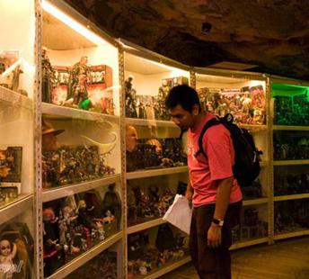 موزه بردگیم