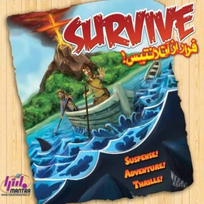 بازی بردگیم ایرانی فرار از آتلانتیس (Survive: Escape from Atlantis)