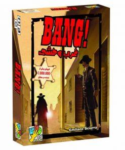 بازی بردگیم ایرانی غرب وحشی (Bang)