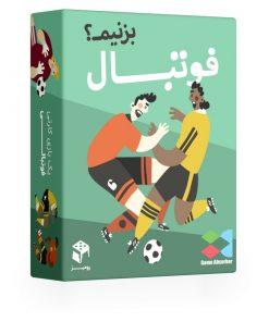 بازی بردگیم ایرانی فوتبال بزنیم