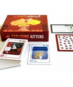 بازی بردگیم ایرانی گربه های انفجاری (Explodings Kittens)