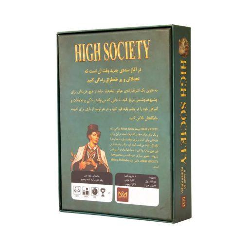 بازی بردگیم ایرانی High Society