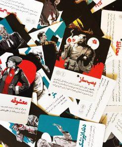 بازی بردگیم ایرانی شب مافیا